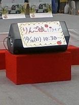 051016_10280001