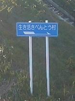 051126_13250001
